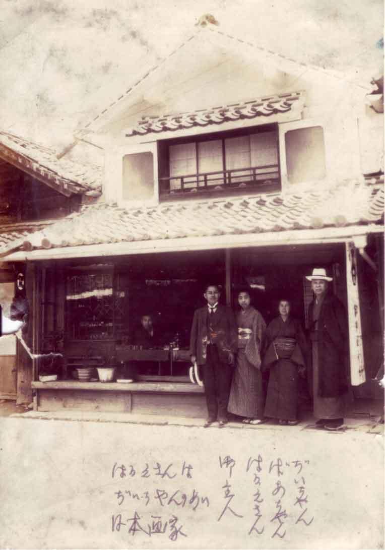 宮崎印鑑の相馬印ばん店の歴史