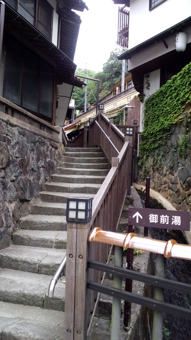 島根県の温泉。有福温泉