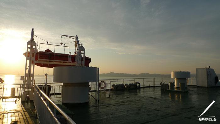神戸三宮港を出港して宮崎港へ