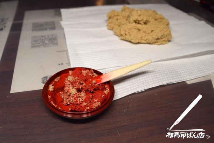 朱肉の油分調整