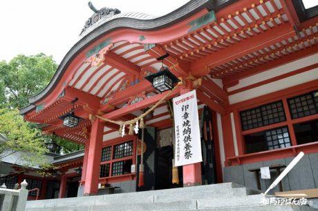 宮崎八幡宮で印章供養祭