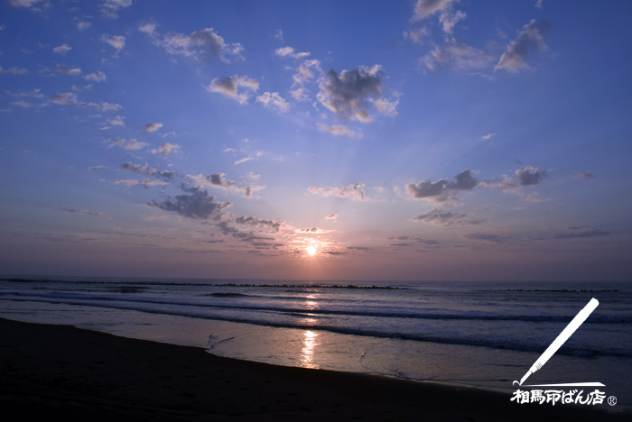 日曜日の朝、高鍋町の蚊口の浜へ行ってみた。