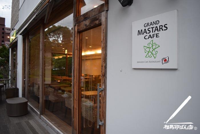ビュッフェスタイルのマスターカフェ薬院店