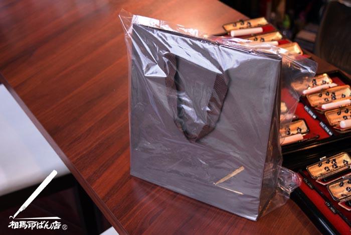 オリジナル紙袋で発送
