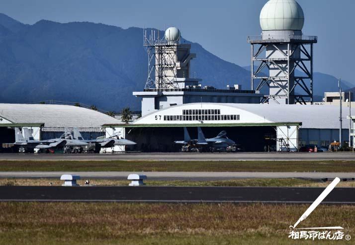 にゅうたばる基地航空祭の前日