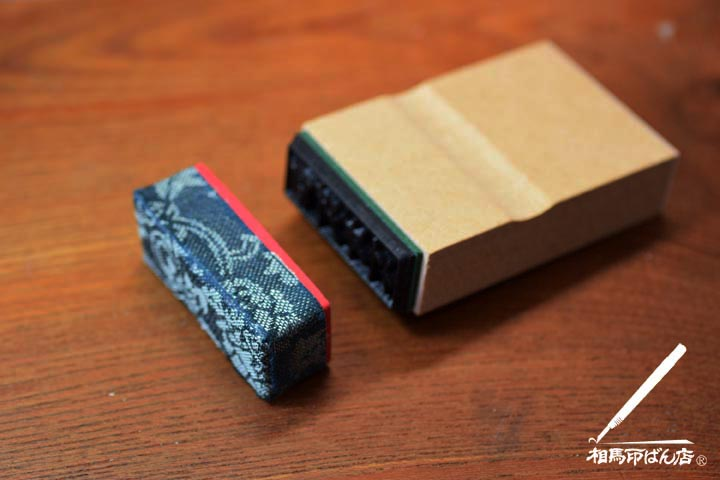 ゴム印の印面保護の印面キャップ 宮崎市