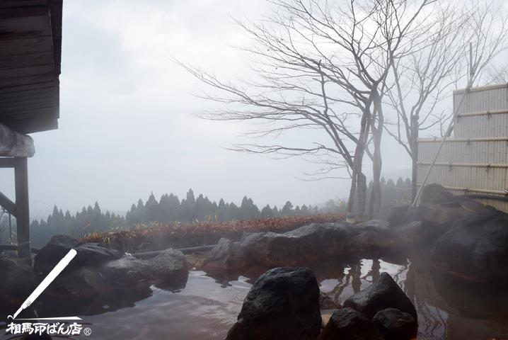 えびの高原 白鳥温泉(上湯)