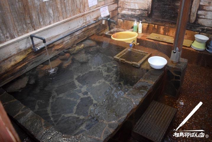宮崎県 白鳥温泉(上湯)の蒸し風呂