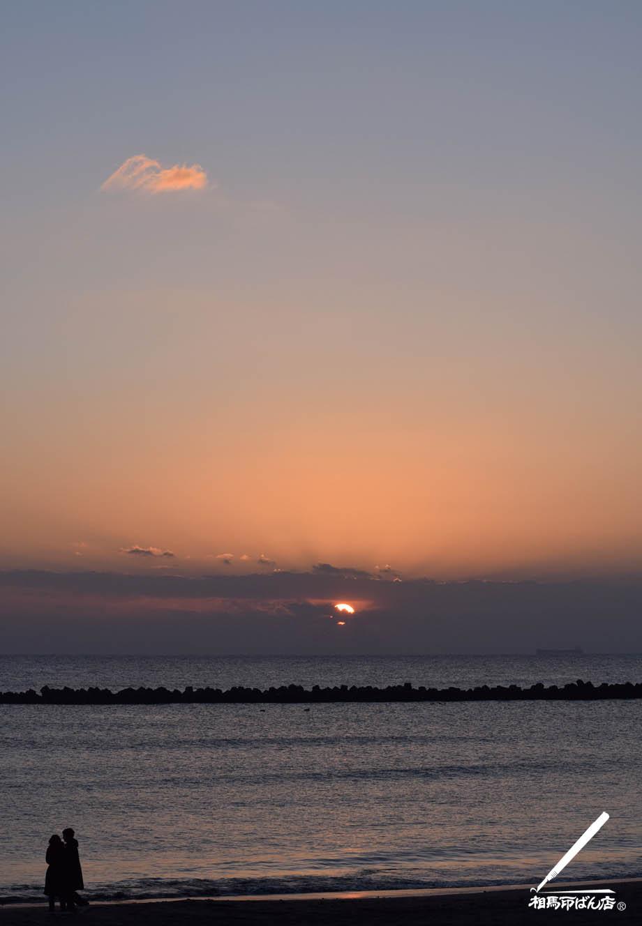 海辺で初日の出を見る。