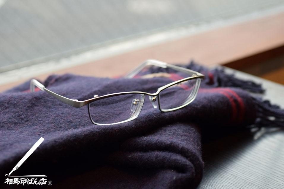 チタンフレームのメガネ リドルチタニューム 宮崎県高鍋町のメガネの明視堂