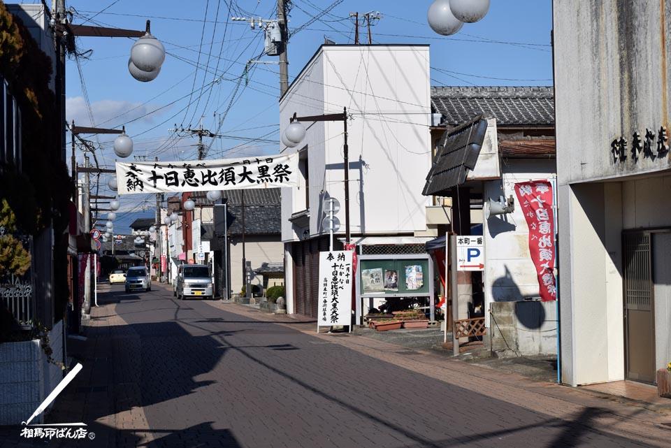 高鍋町本町一番街