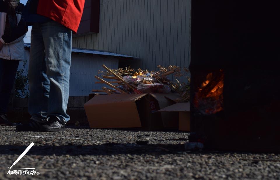 ドラム缶で焚火