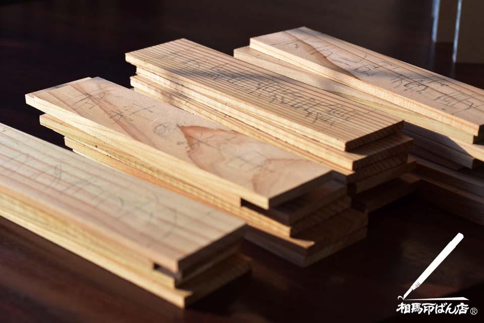 寄付された方の名を木札に書き入れる。高鍋町の稲荷神社