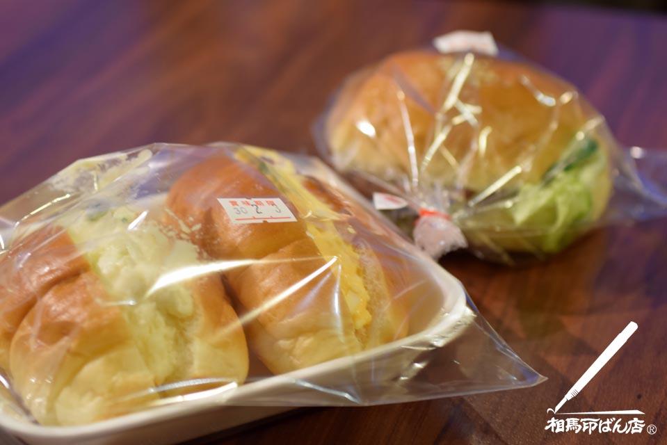 ムーミンのサンドイッチと、ハンバーガー