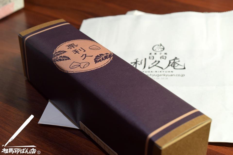 贈答品の栗菓子