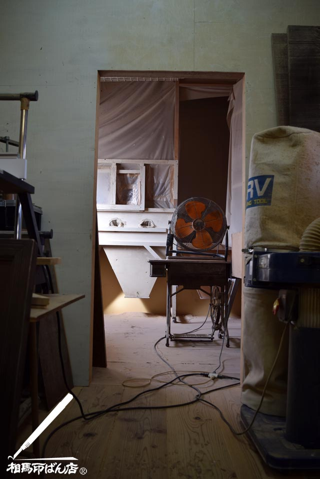 熊本県荒尾市にあるお洒落な看板を作る職人