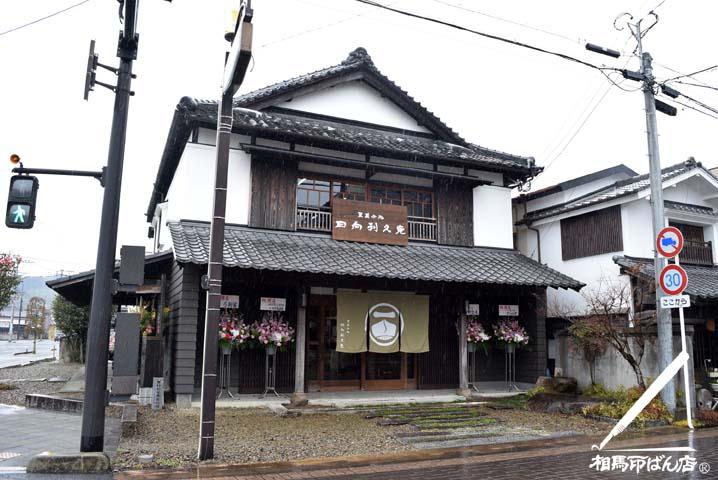 高鍋町のお洒落なカフェ