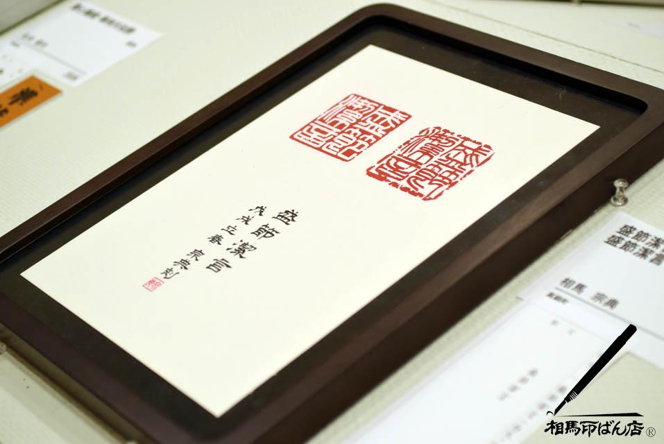 第44回 宮崎県美術展 宮崎市にある宮崎県立美術館にて開催