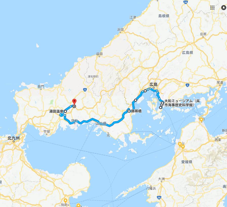 広島~山口のドライブコース