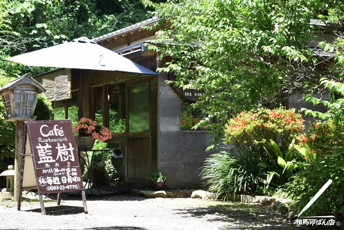 宮崎県高鍋町で美味しいランチ