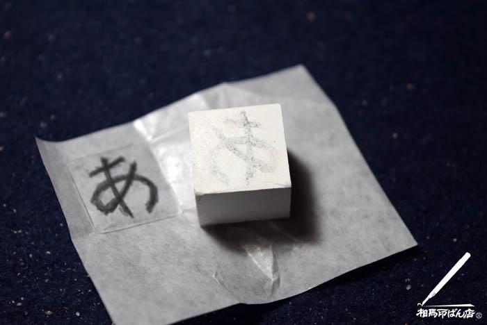 イオン宮崎で行う印鑑の体験教室