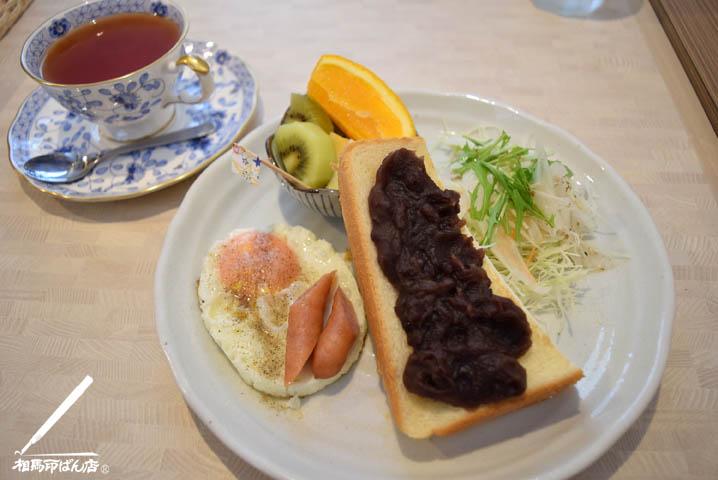 宮崎市のカフェでおぐらトースト
