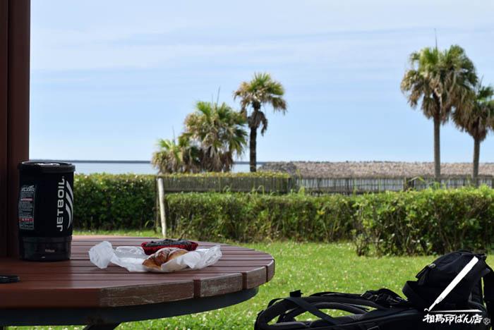 サンビーチ一ッ葉で朝食