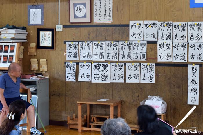 宮崎市での篆刻の講習会
