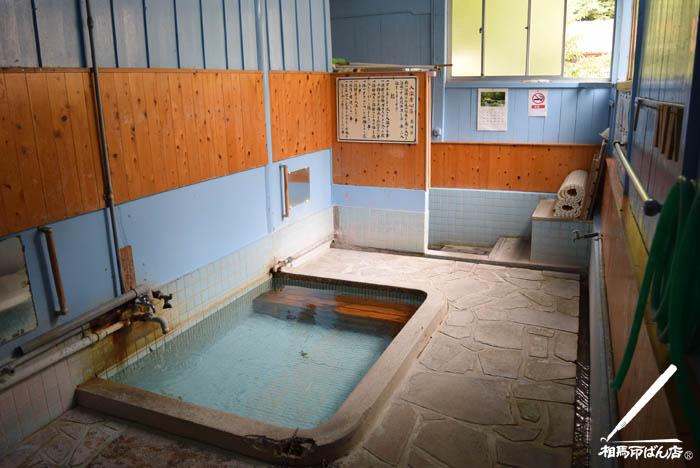 杖立温泉の共同浴場「薬師湯」