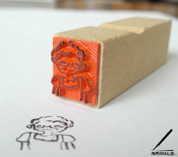 孫が書いた似顔絵からゴム印を作る。