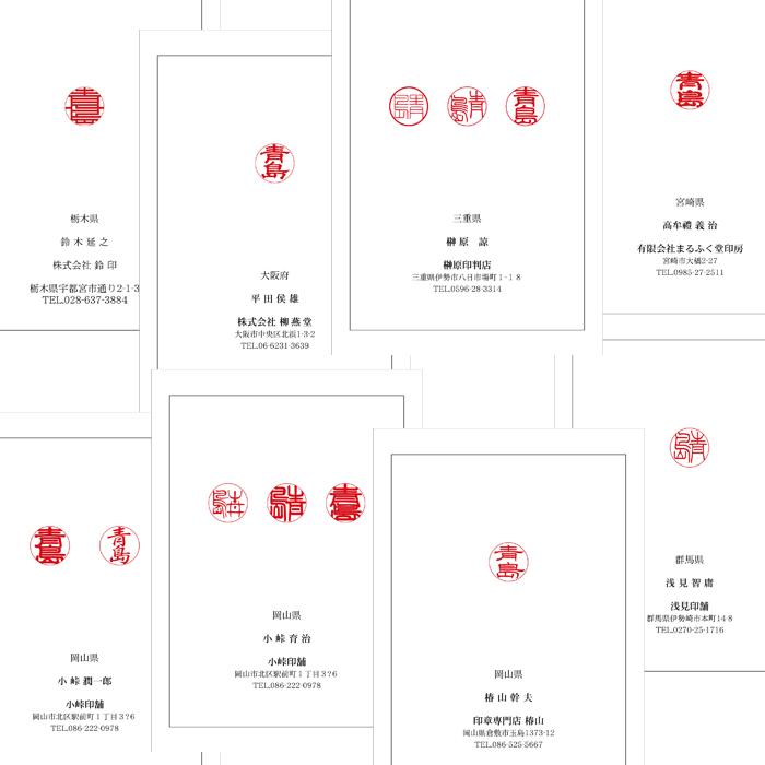 宮崎市で行う印鑑の展示会