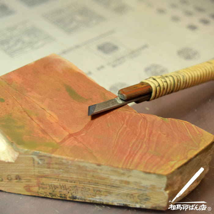 切れ味が落ちた刃を京都の自然石の砥石で研ぎ直し。