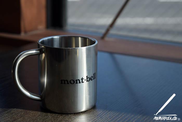 シンプルでお洒落なモンベルのステンレス製のマグカップ