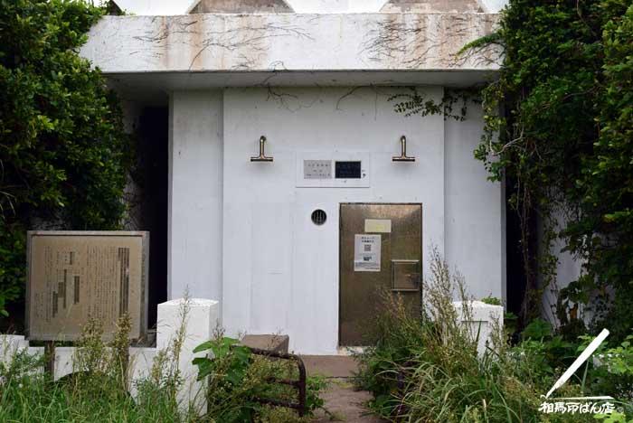 大バエ灯台は弾薬庫を改良して作った灯台