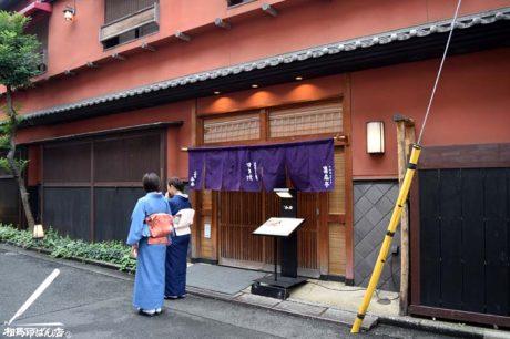 東京人形町 今半人形町本店