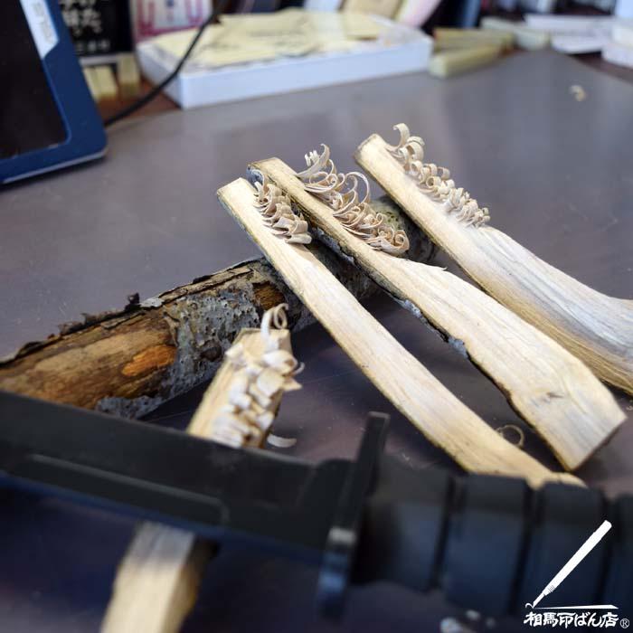 薪に火を付ける際に使うフェザー