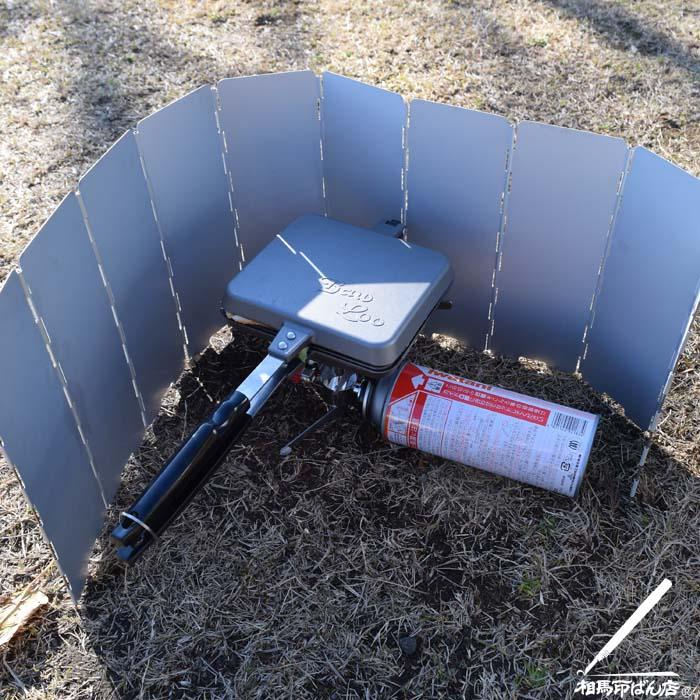 ホットサンドメーカーのバウル―でホットサンドを作る。