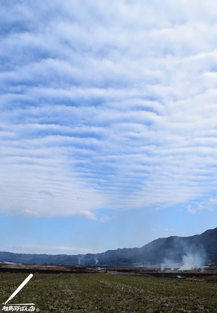 南阿蘇村の野焼きの風景