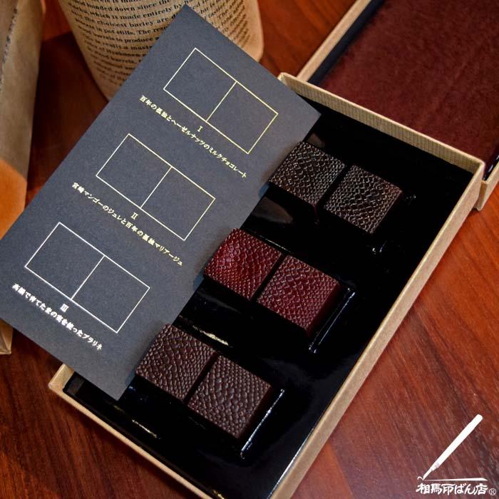 高級チョコレート。ほのかな味で美味しい。