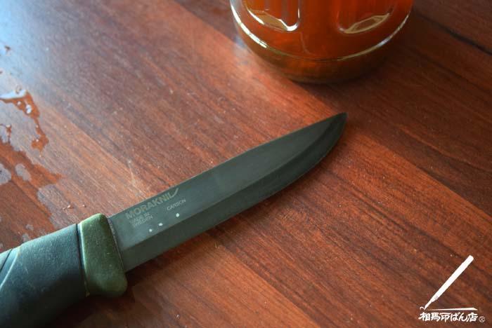 漬け込んだナイフを取り出す。
