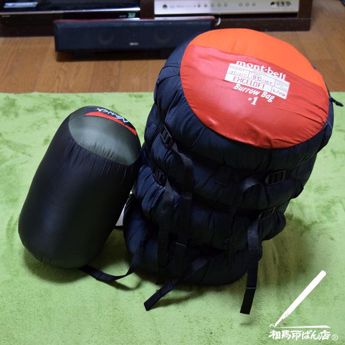 ナンガ350stdの寝袋と、モンベルのバローバック#1