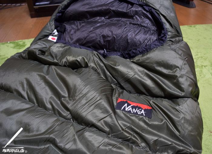 日本製で永久保証のNANGAの寝袋。一生物です。