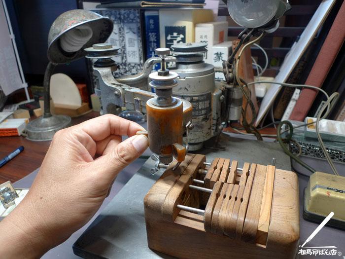大野木式彫刻機