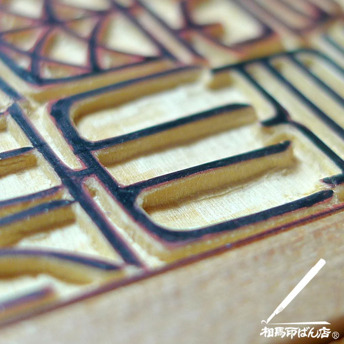 宮崎の印鑑。実印、銀行印、認印、法人印、角印。