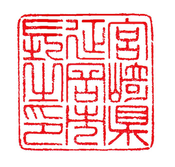 延岡市長の印