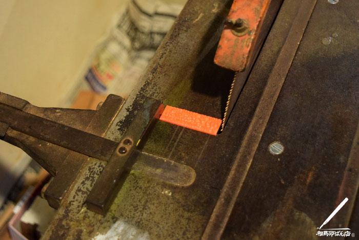 ゴム印の作りかえ時は、捺印された印字がカスレてきた時。