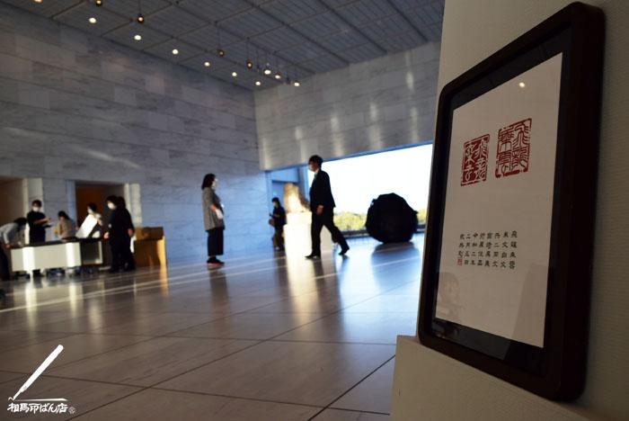 美術館から作品を搬出