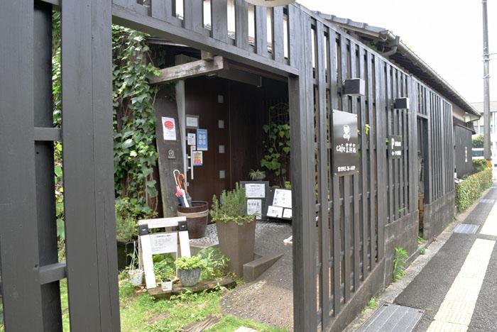 宮崎の古民家カフェ(茉莉花)