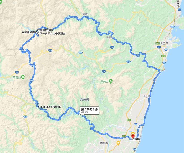 宮崎県のドライブコース