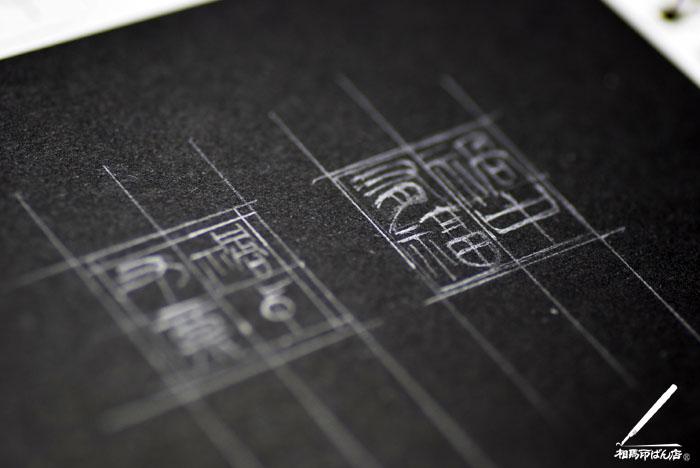 宮崎で篆刻を楽しむ